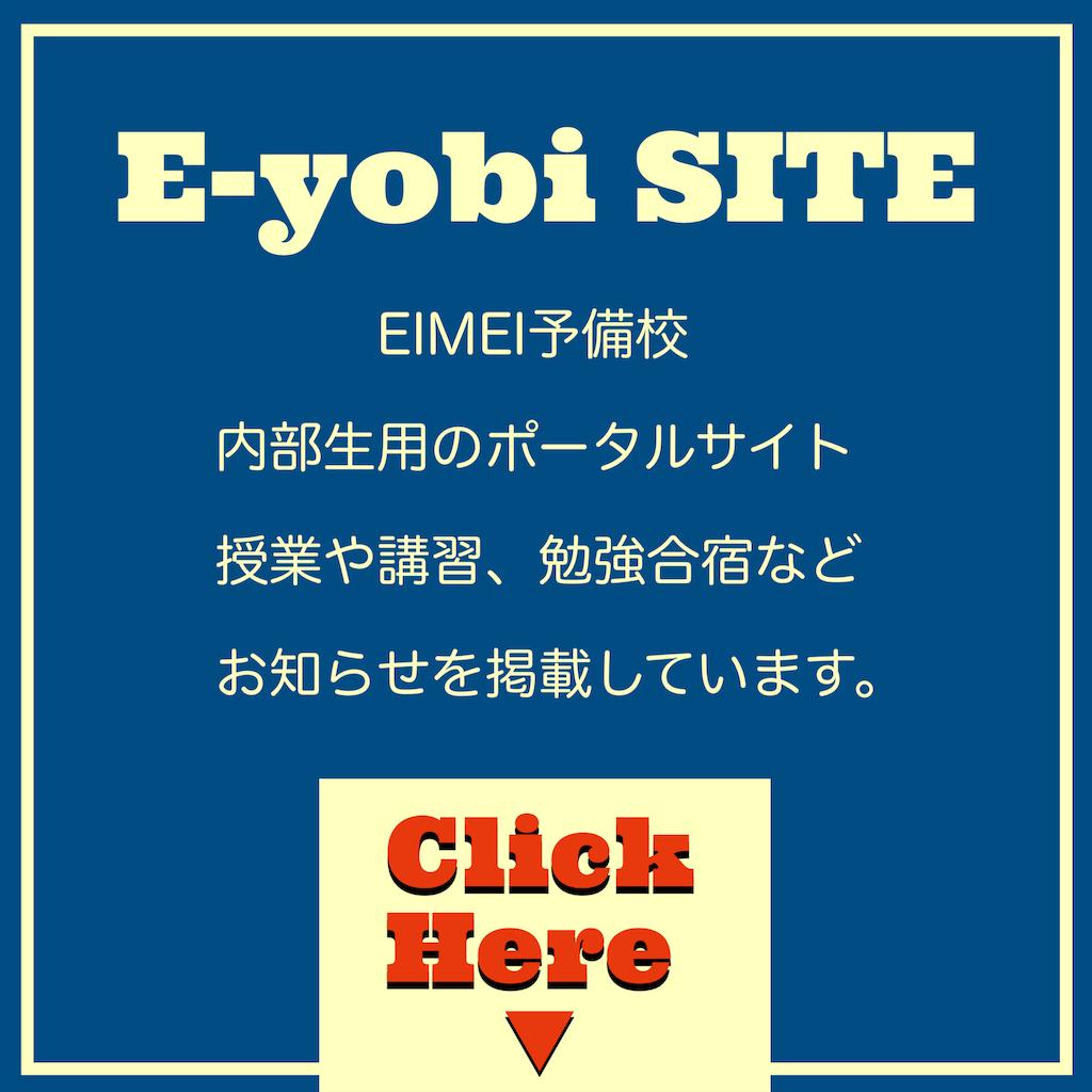 f:id:daiki_futagami:20201202231254p:image