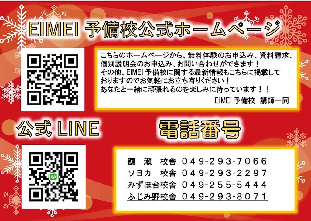 f:id:daiki_futagami:20201202235157j:image