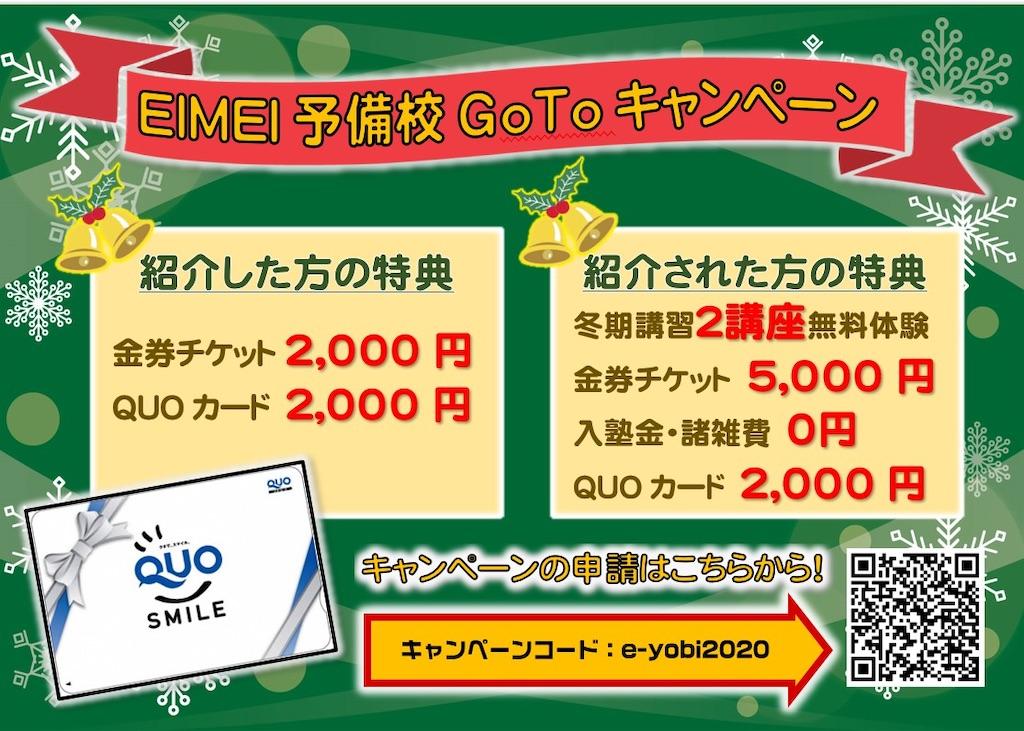 f:id:daiki_futagami:20201203000300j:image