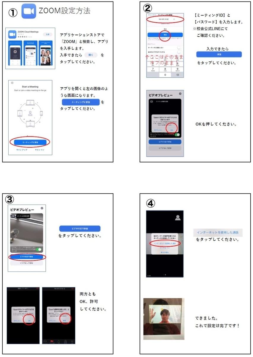 f:id:daiki_futagami:20201203111853j:plain
