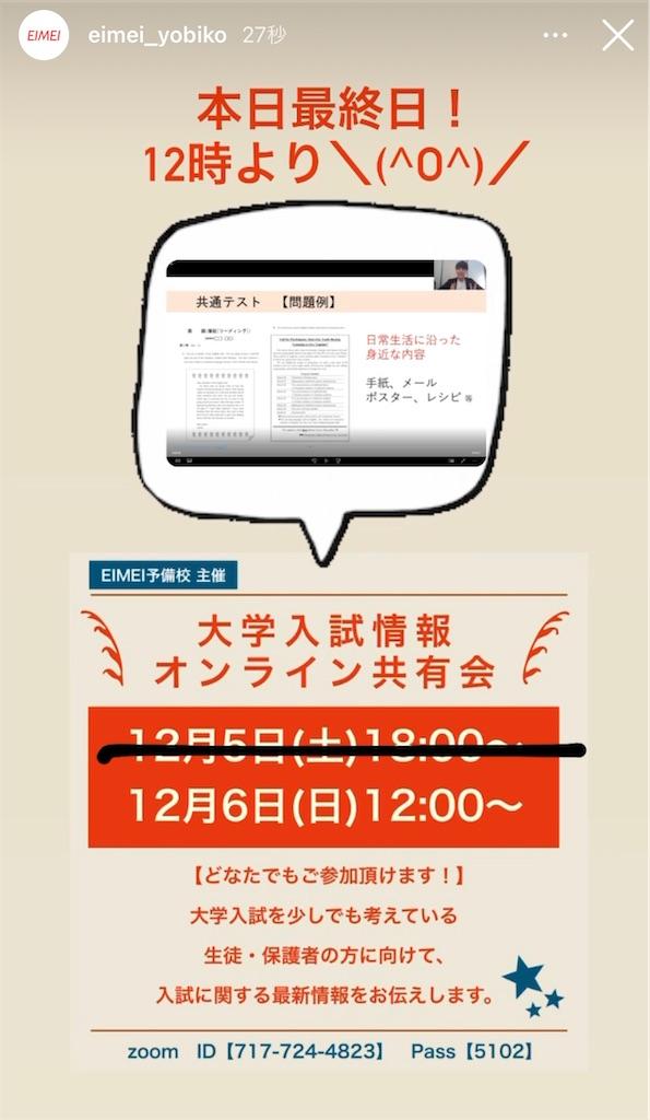 f:id:daiki_futagami:20201206131312j:image