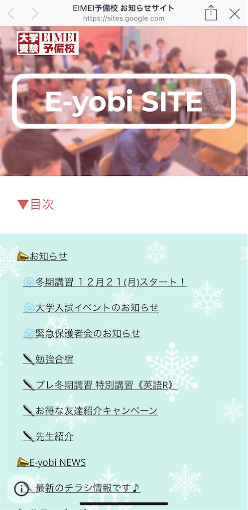 f:id:daiki_futagami:20201207173705j:image