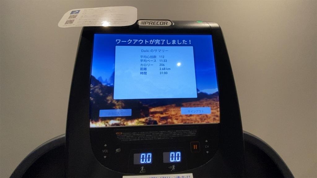 f:id:daiki_futagami:20201208013106j:image