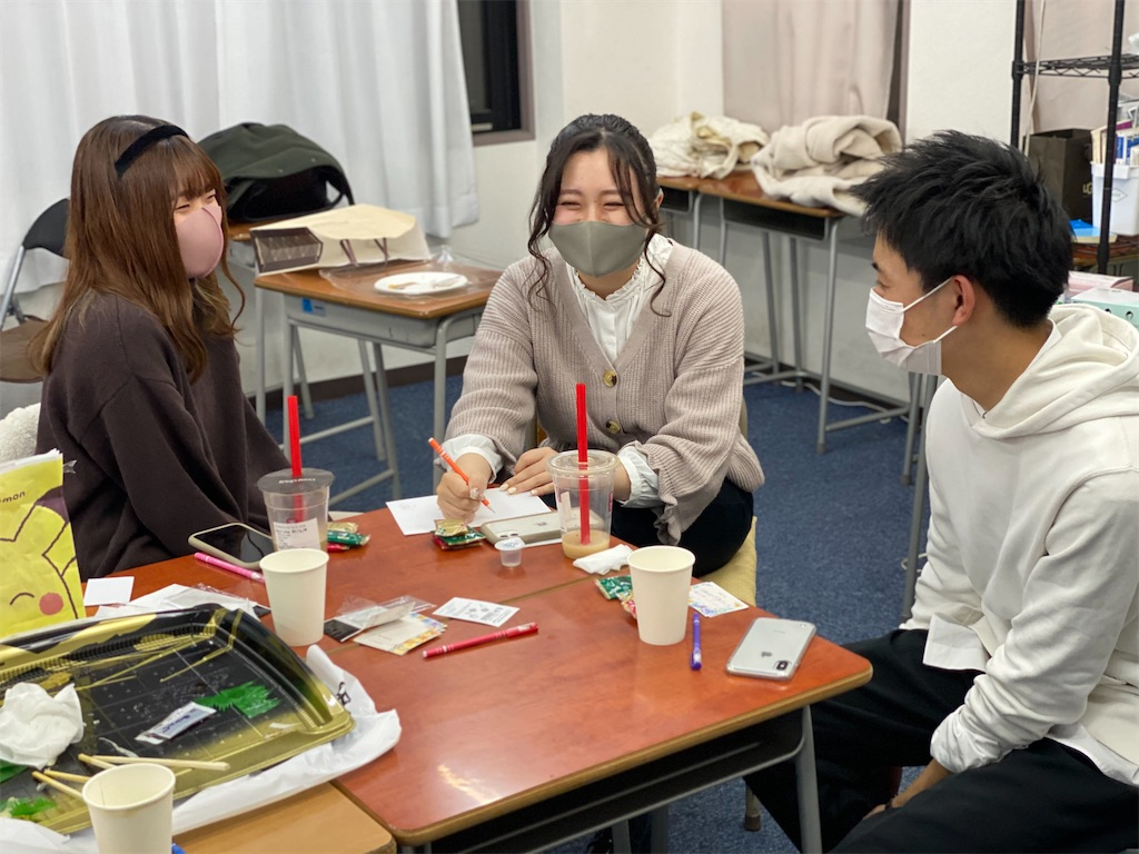 f:id:daiki_futagami:20201213122537j:image