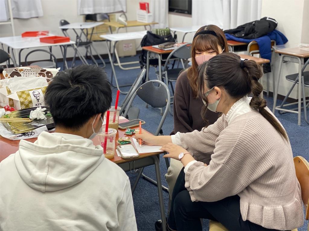 f:id:daiki_futagami:20201213122546j:image