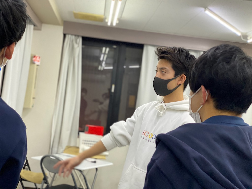 f:id:daiki_futagami:20201213122616j:image