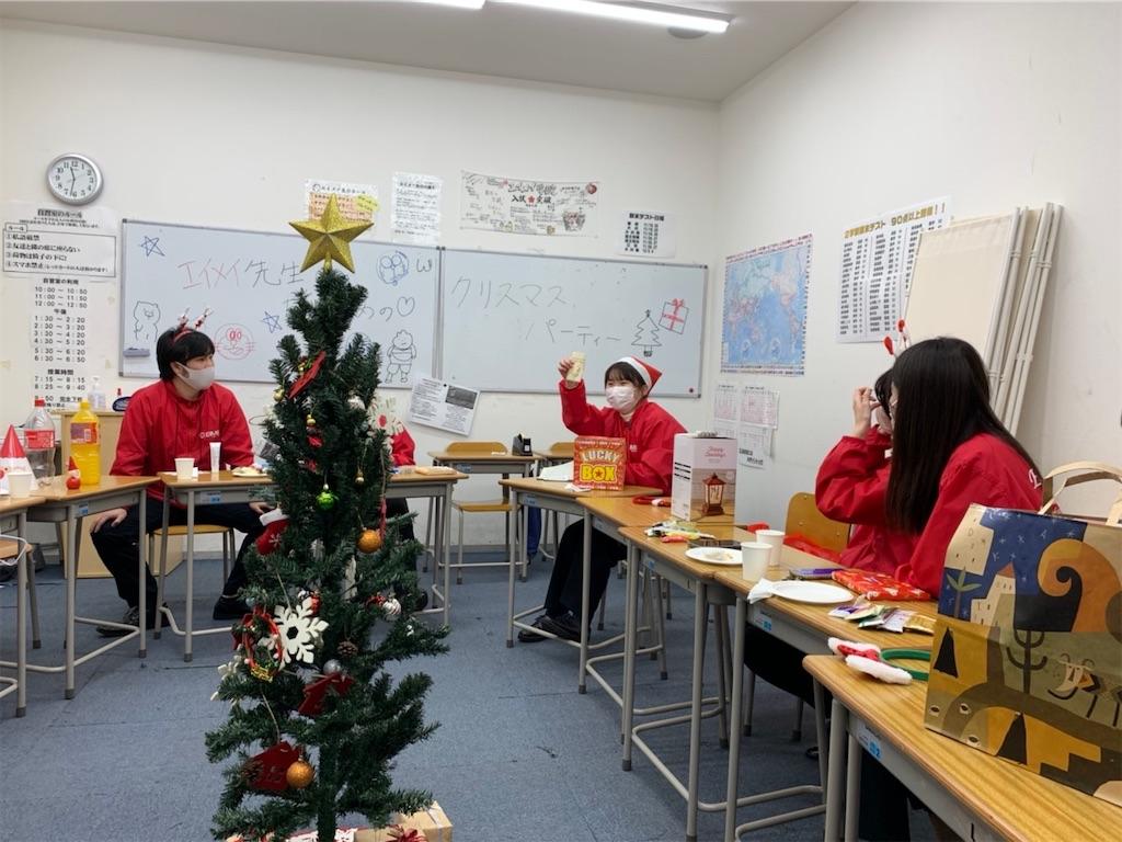 f:id:daiki_futagami:20201219162012j:image