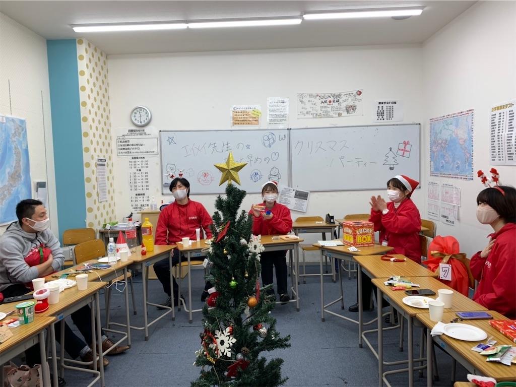f:id:daiki_futagami:20201219162016j:image