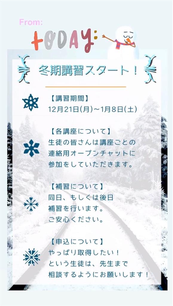 f:id:daiki_futagami:20201221065640j:image