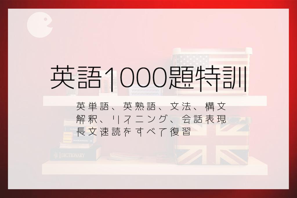 f:id:daiki_futagami:20201222111341p:image