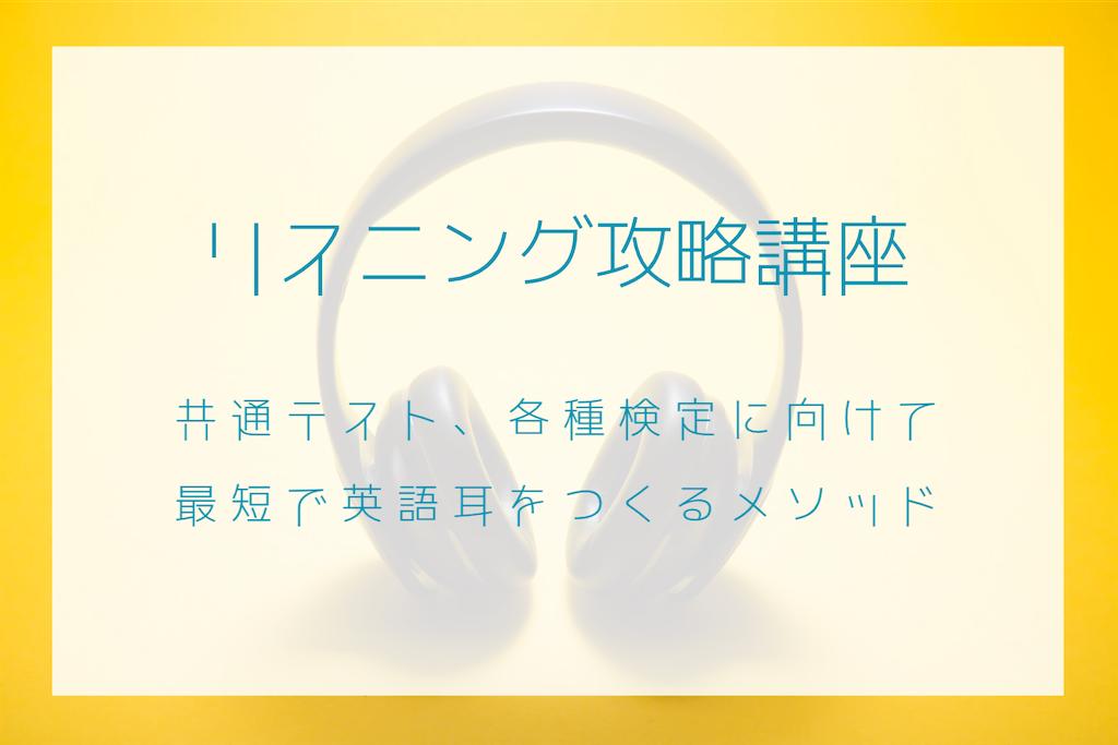 f:id:daiki_futagami:20201222111346p:image