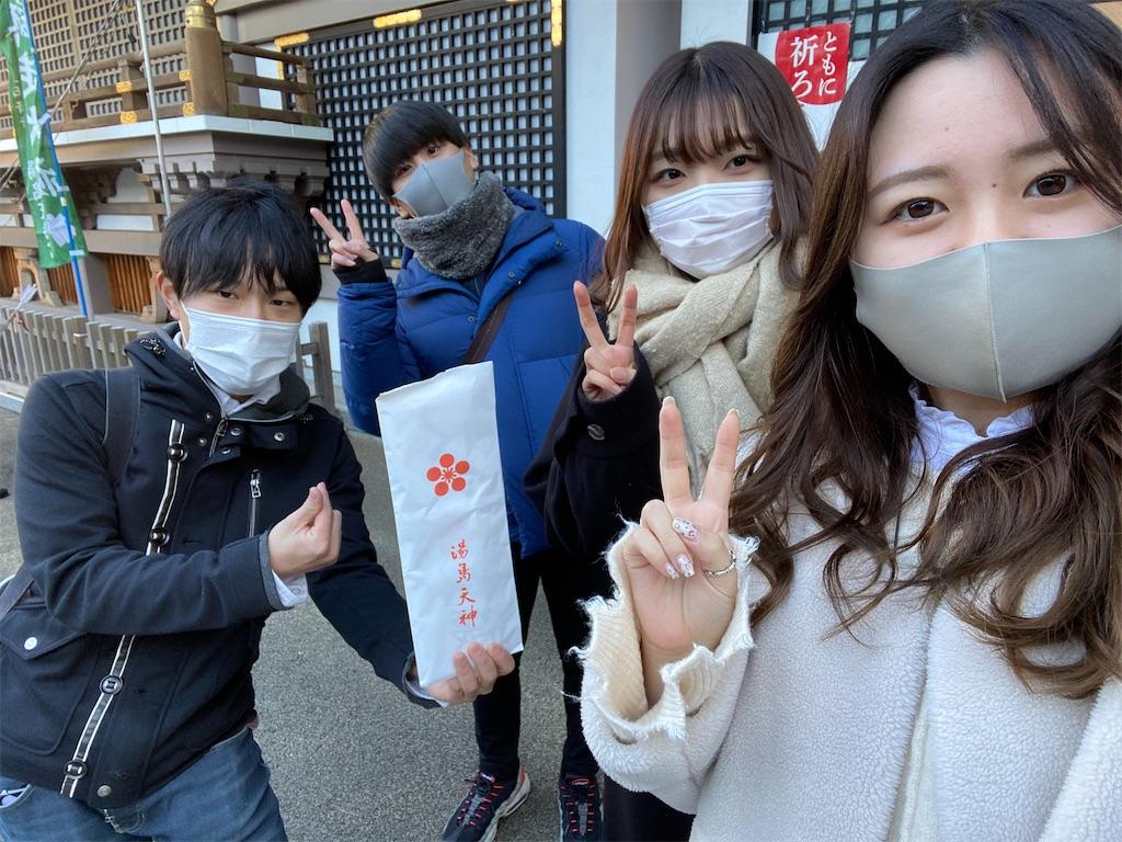 f:id:daiki_futagami:20201231165548j:image
