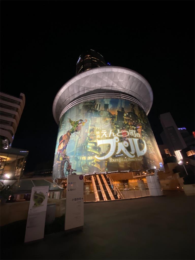 f:id:daiki_futagami:20210101211711j:image