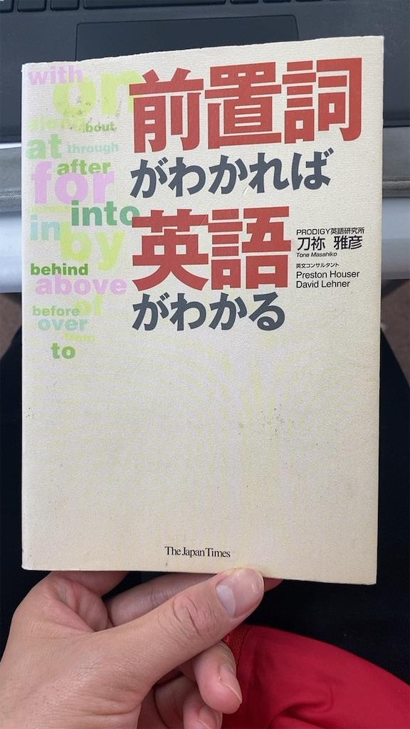 f:id:daiki_futagami:20210110194812j:image