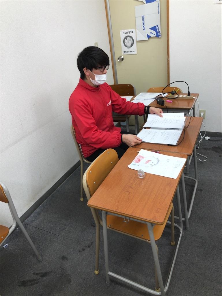 f:id:daiki_futagami:20210111171306j:image