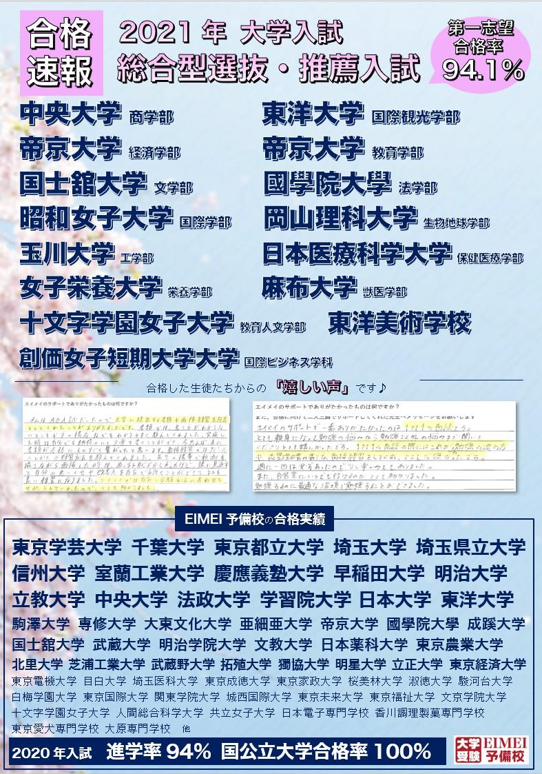 f:id:daiki_futagami:20210119125538j:plain