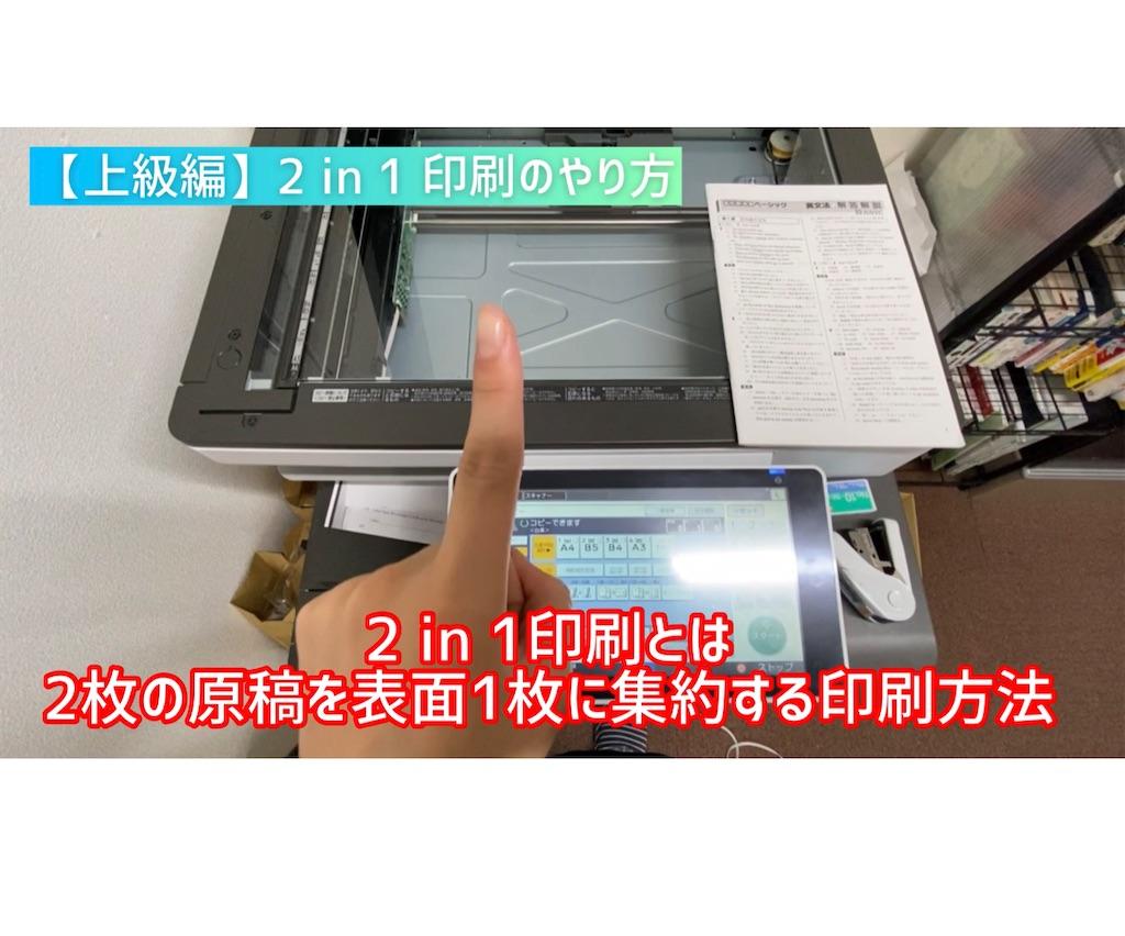 f:id:daiki_futagami:20210119155549j:image