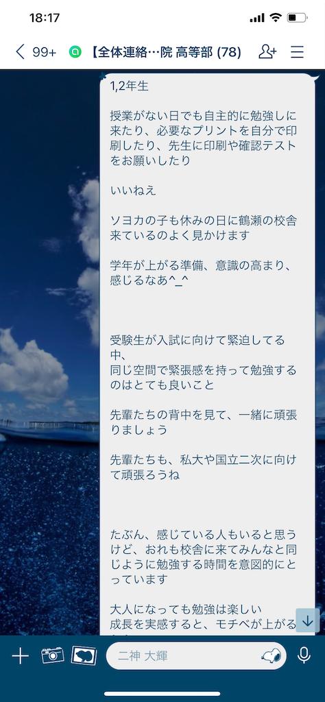 f:id:daiki_futagami:20210119181832p:image
