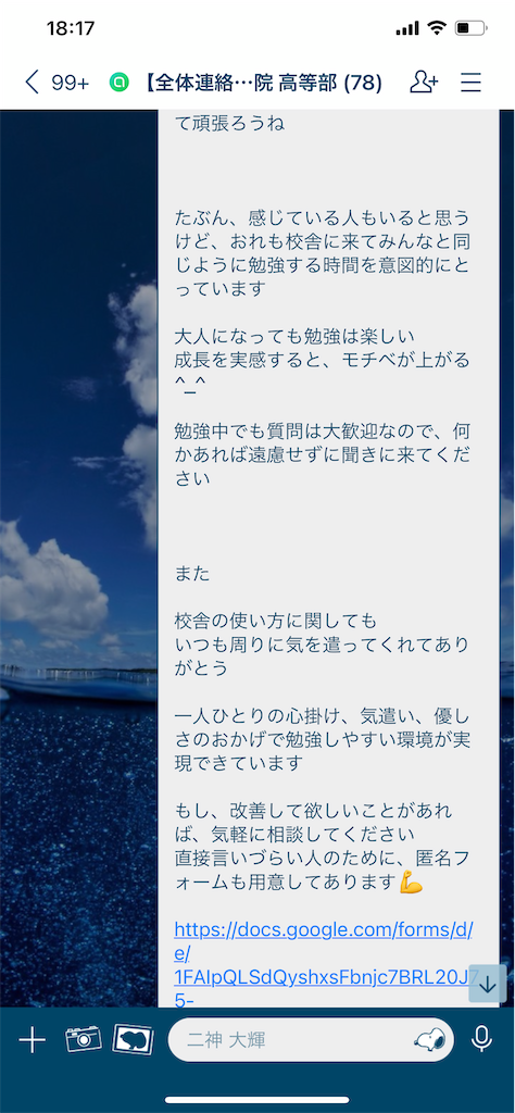 f:id:daiki_futagami:20210119181836p:image