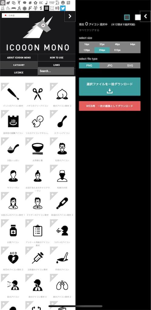 f:id:daiki_futagami:20210120154941j:image