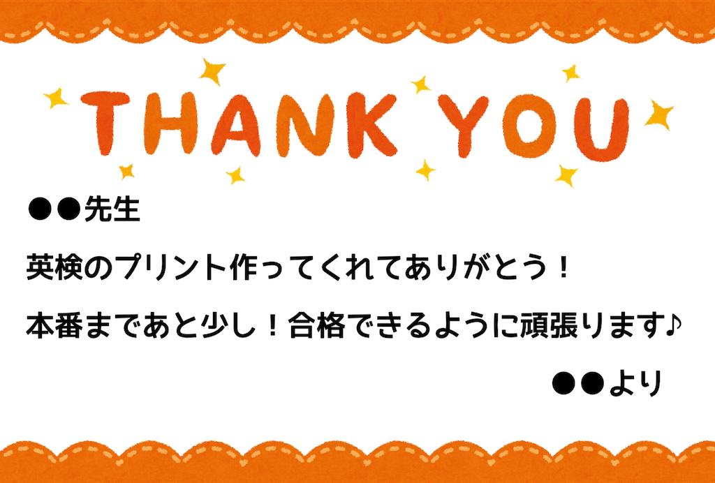 f:id:daiki_futagami:20210122230609p:image