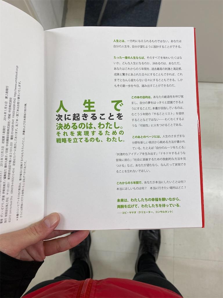 f:id:daiki_futagami:20210123222336j:image
