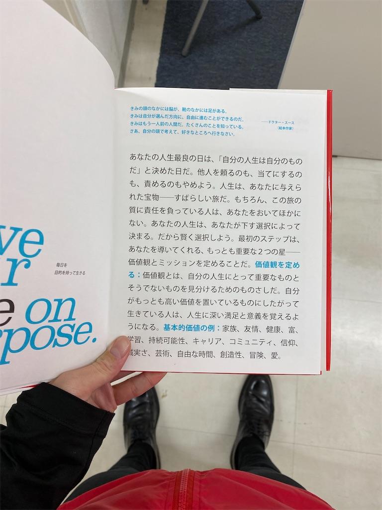 f:id:daiki_futagami:20210123222348j:image