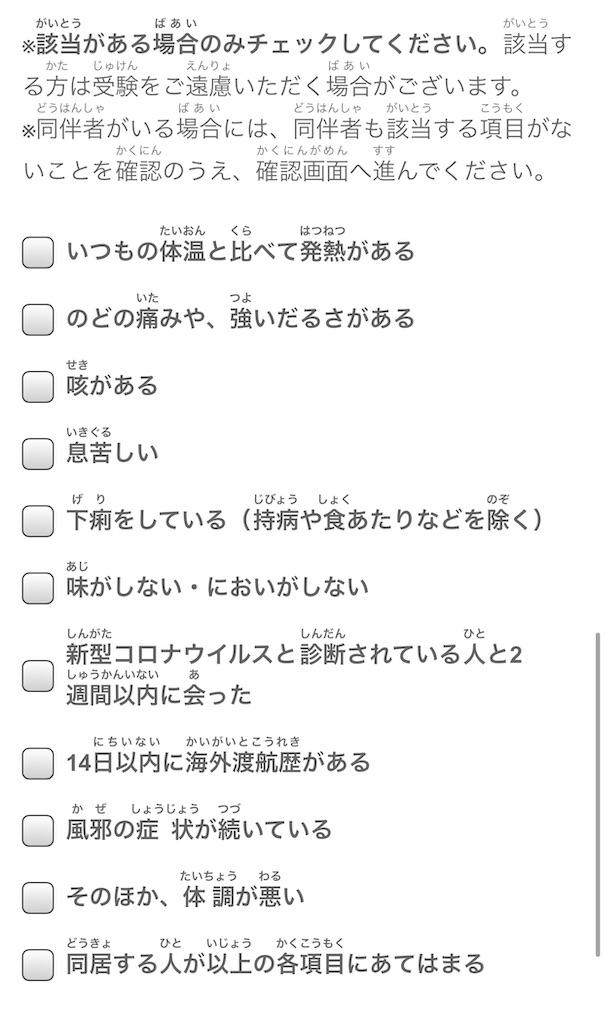f:id:daiki_futagami:20210124082710j:image
