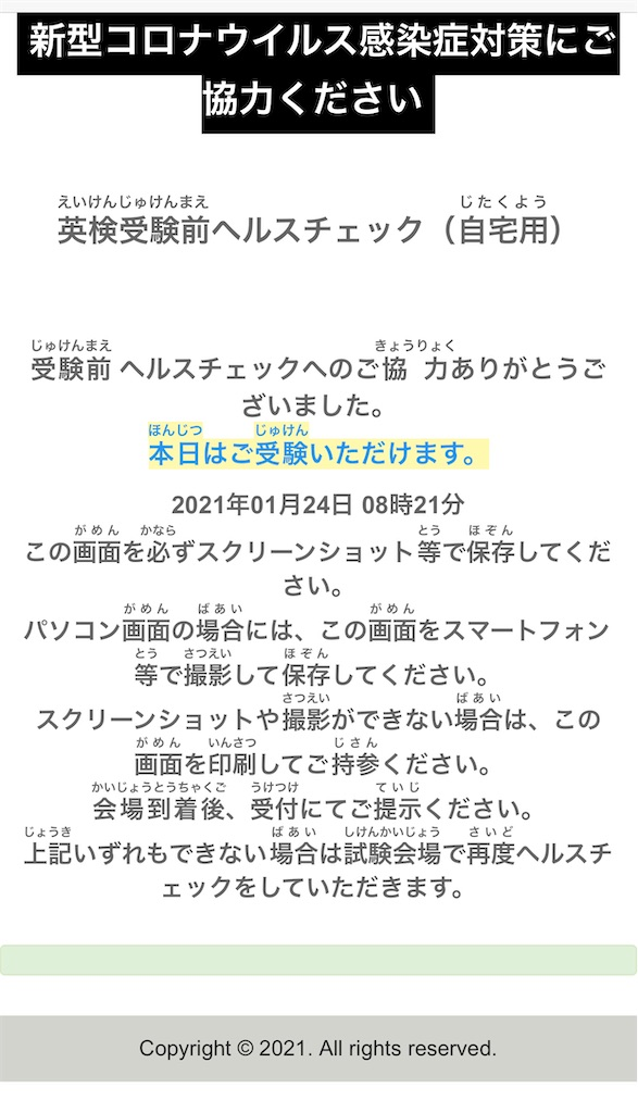 f:id:daiki_futagami:20210124082827j:image