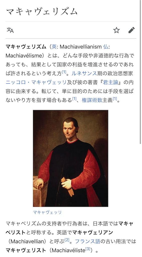 f:id:daiki_futagami:20210127131218j:image