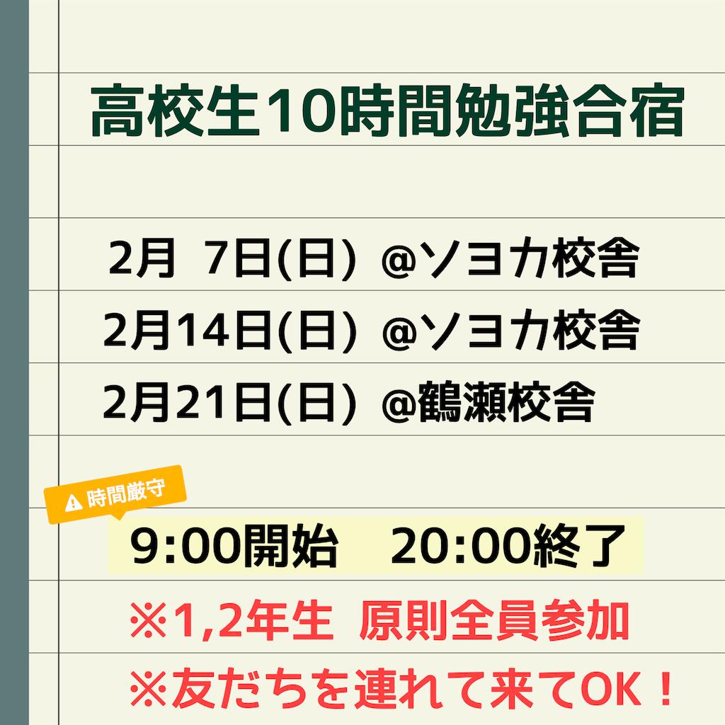 f:id:daiki_futagami:20210127195541p:image