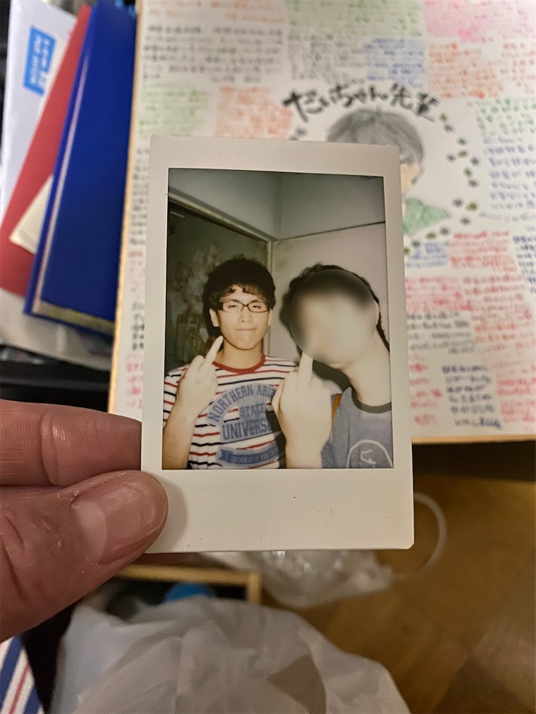 f:id:daiki_futagami:20210203004200j:image