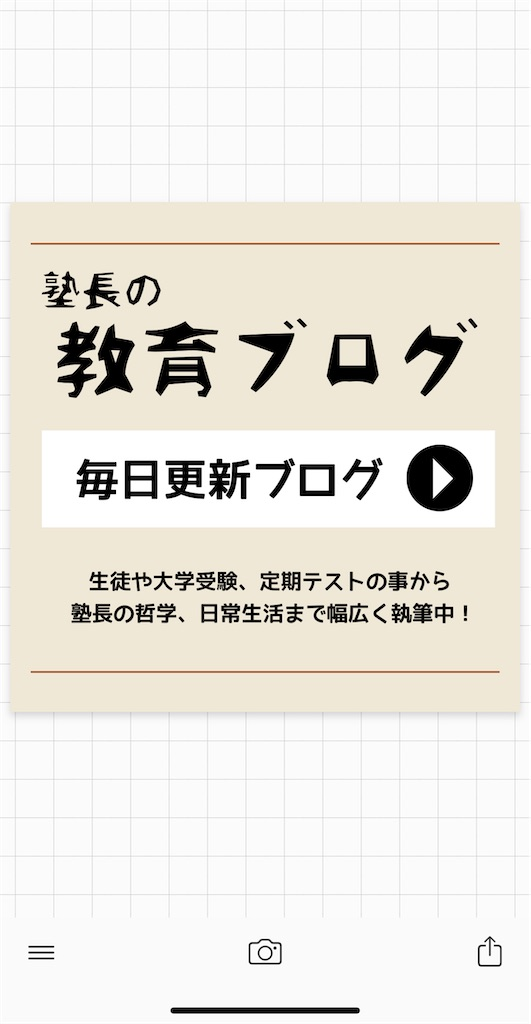f:id:daiki_futagami:20210203130458j:image