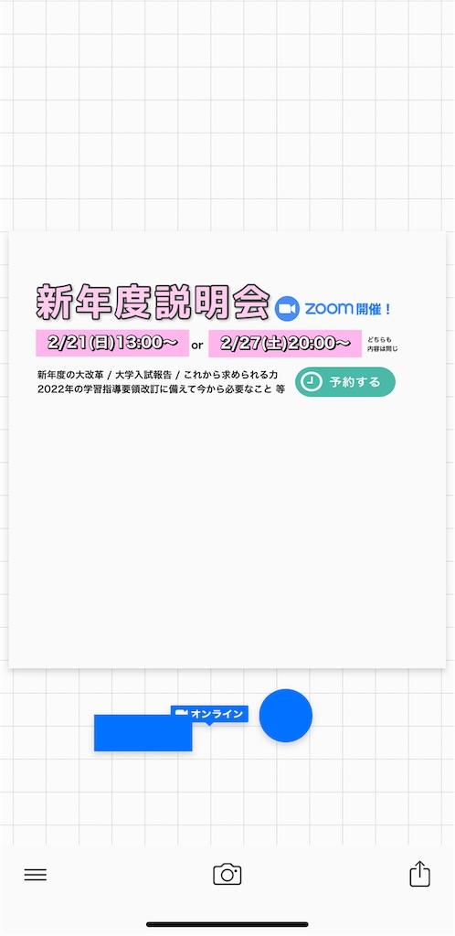 f:id:daiki_futagami:20210203130531j:image