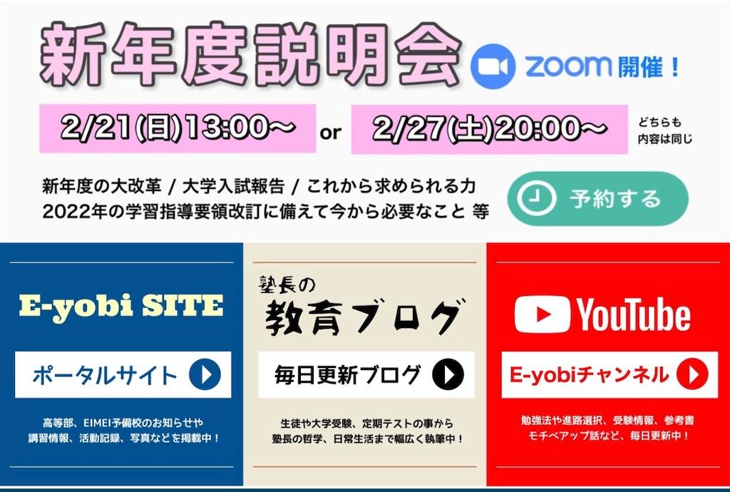 f:id:daiki_futagami:20210203161325j:image