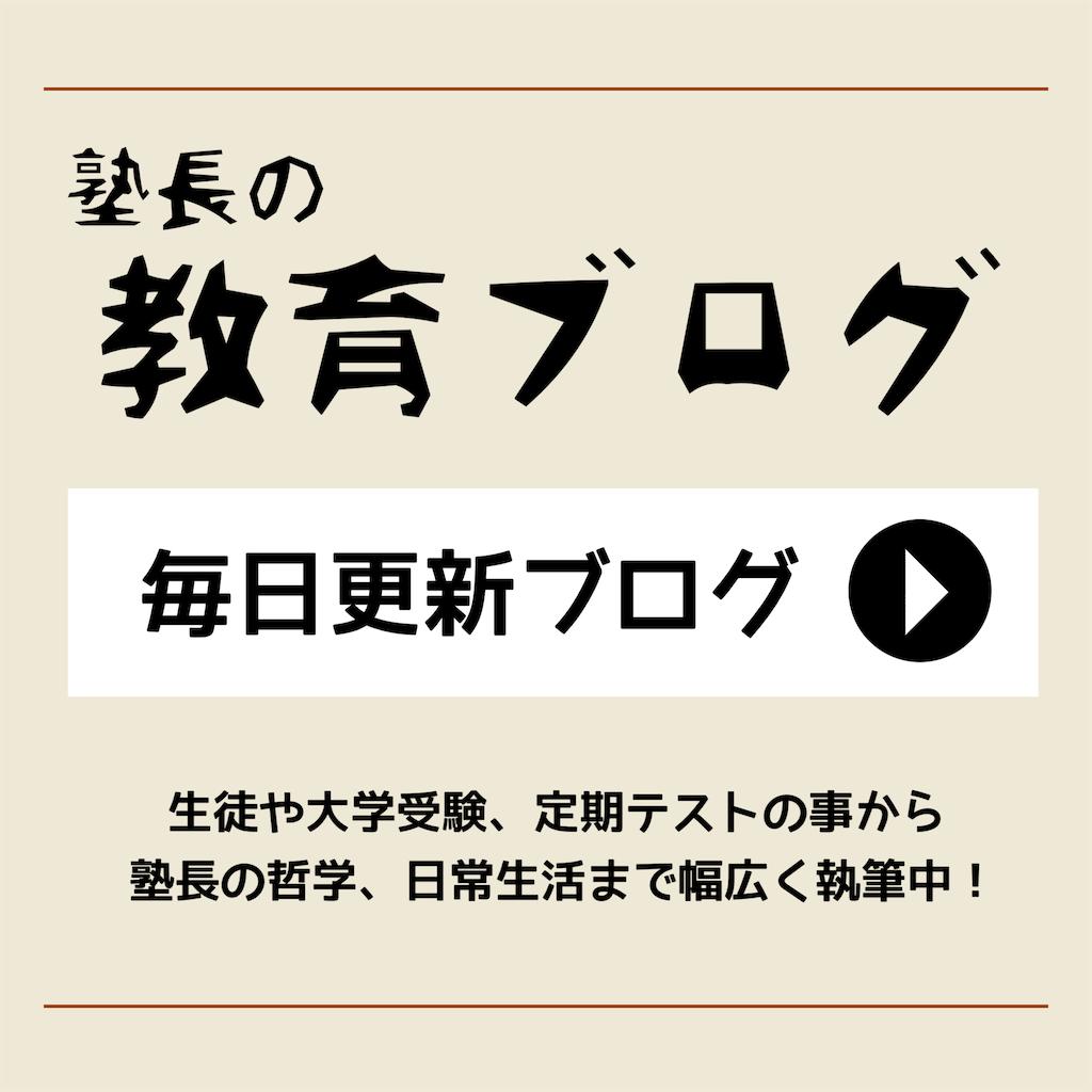 f:id:daiki_futagami:20210203161328p:image