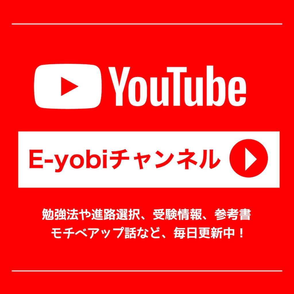 f:id:daiki_futagami:20210203161332p:image