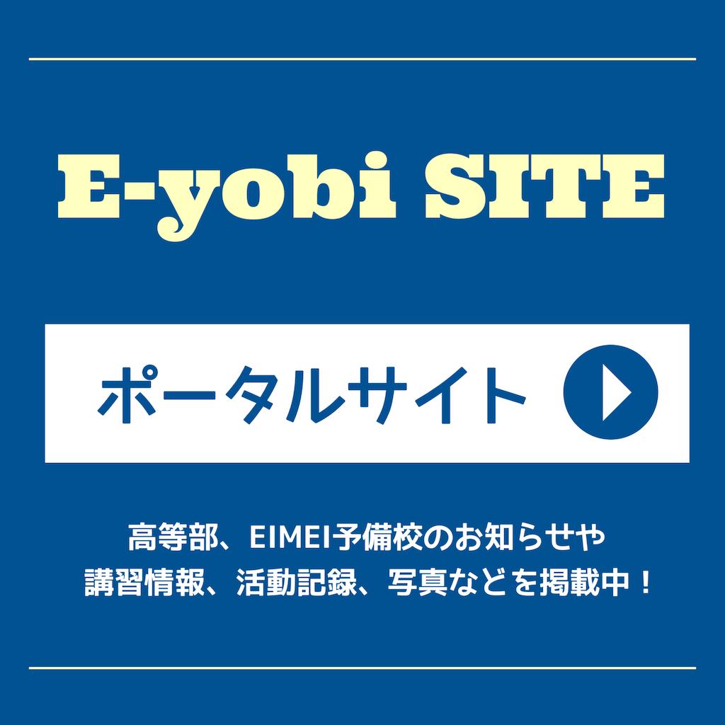 f:id:daiki_futagami:20210203161340p:image