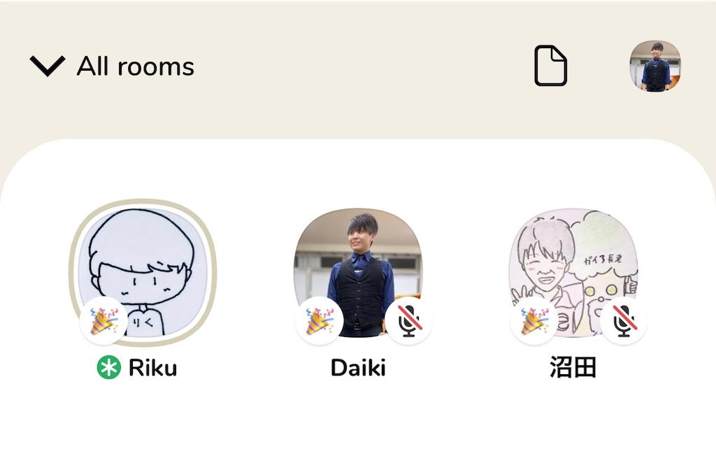 f:id:daiki_futagami:20210204144948j:image