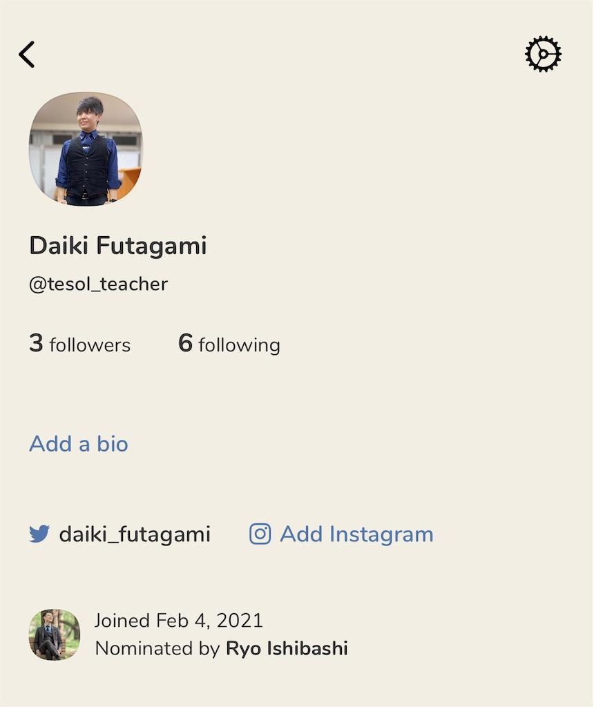 f:id:daiki_futagami:20210204144951j:image