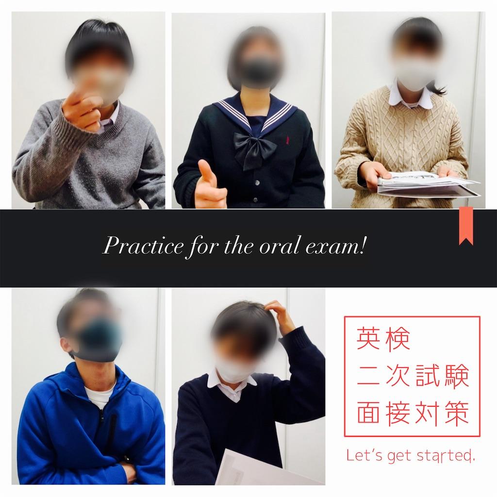 f:id:daiki_futagami:20210210151729j:image
