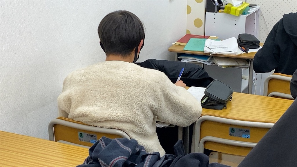f:id:daiki_futagami:20210215130612j:image