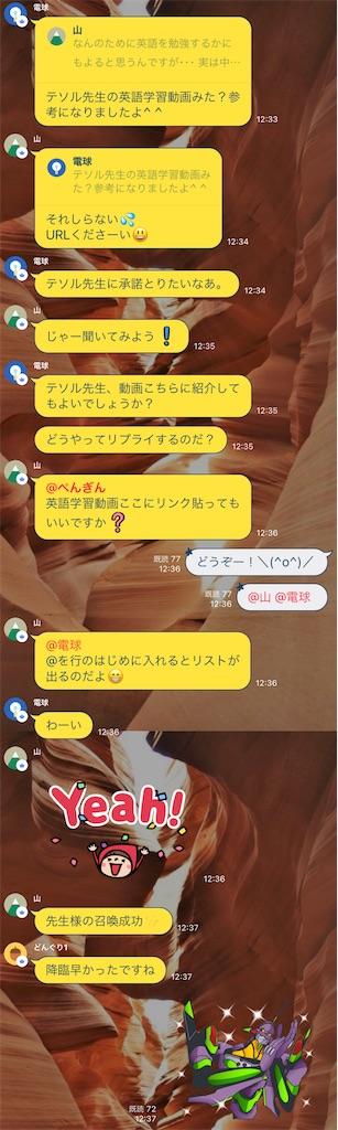 f:id:daiki_futagami:20210217125441j:image
