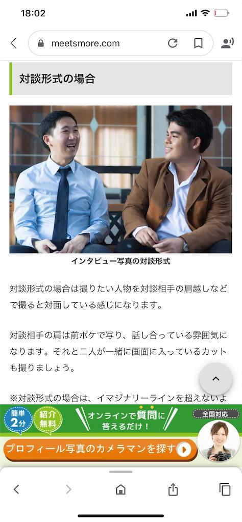f:id:daiki_futagami:20210219152702p:image
