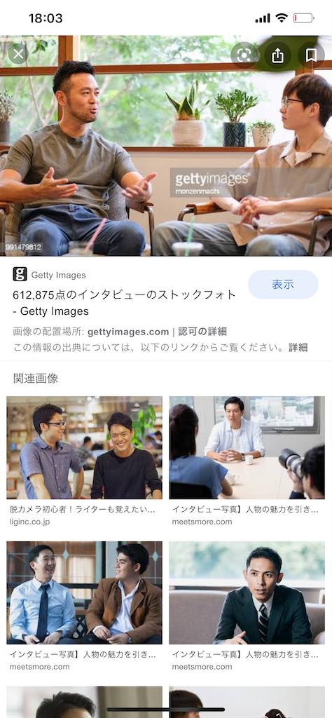 f:id:daiki_futagami:20210219152709p:image