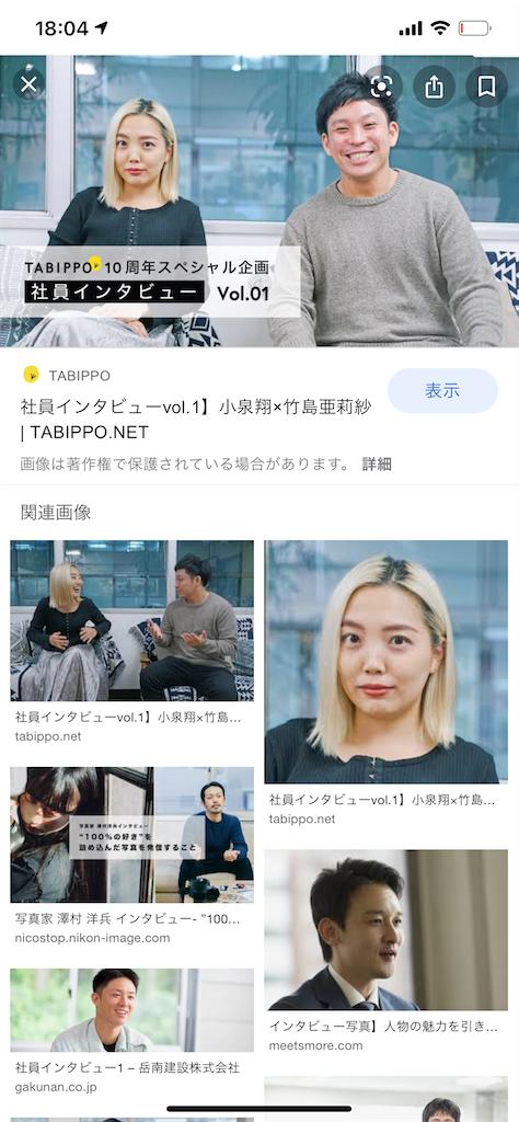 f:id:daiki_futagami:20210219152714p:image