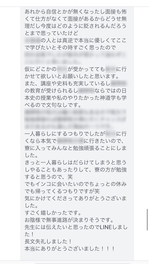 f:id:daiki_futagami:20210221013927j:image