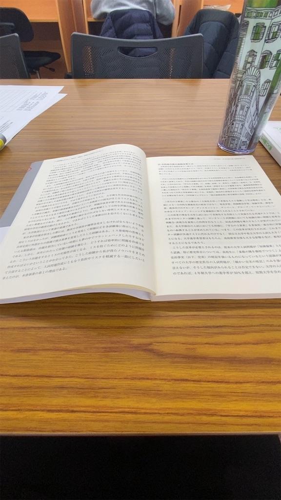 f:id:daiki_futagami:20210221205743j:image