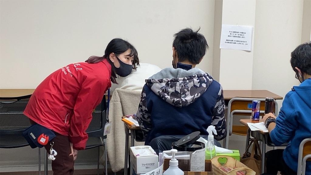 f:id:daiki_futagami:20210222174203j:image