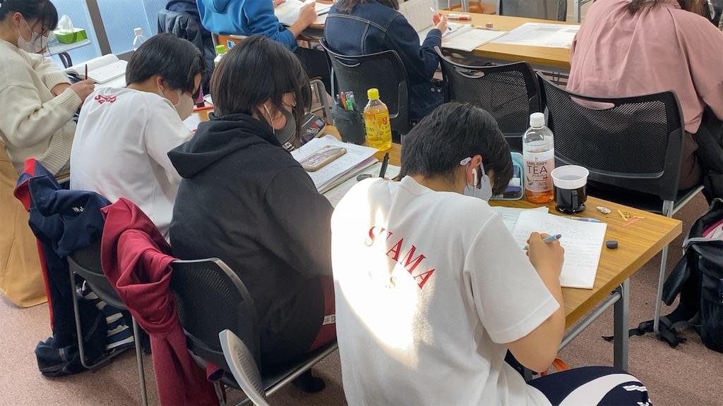 f:id:daiki_futagami:20210222174248j:image